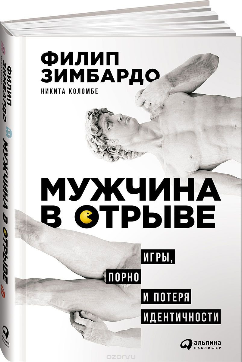 порно книги скачать